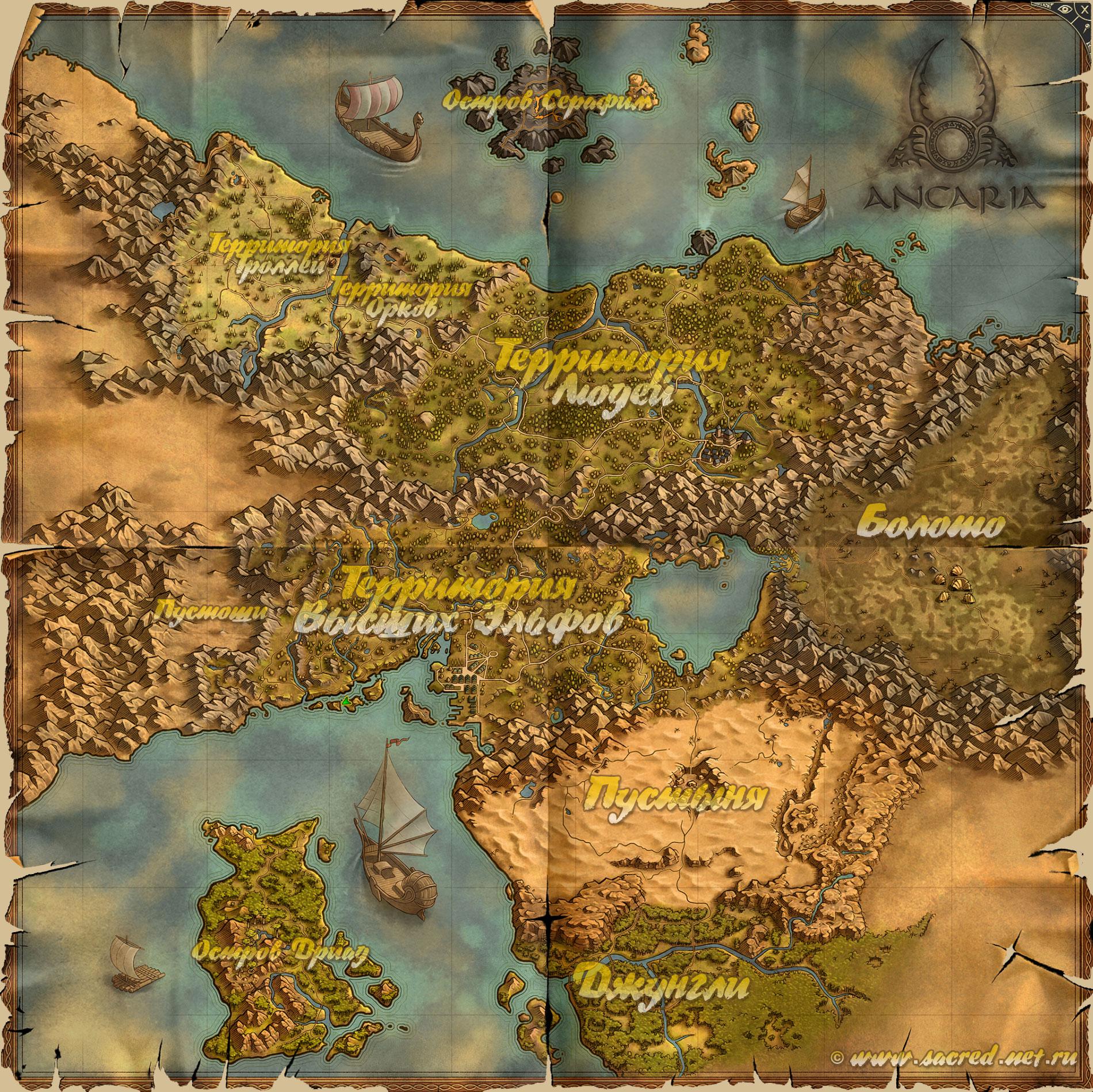 Карта Боссов Sacred 2