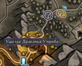 Download disciples sacred lands gold-gog torrent or any other torrent from =